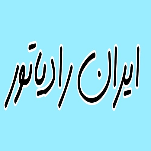فروش قطعات پکیج ایران رادیاتور در کرج
